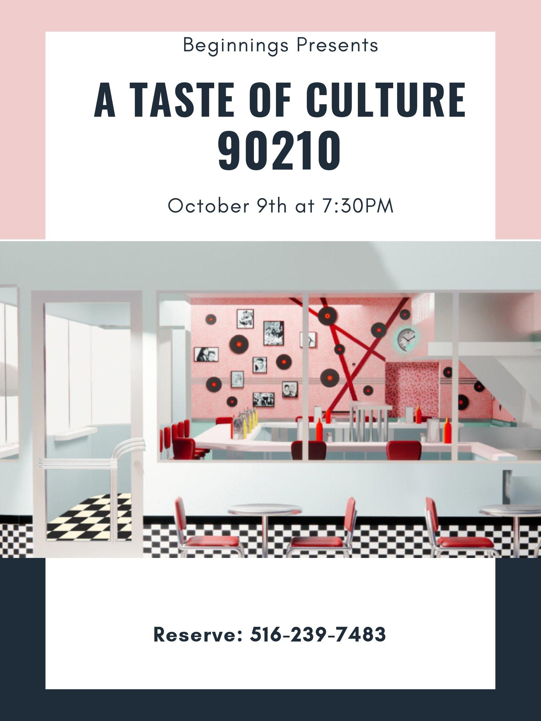 a taste of culture_ 90210.jpg