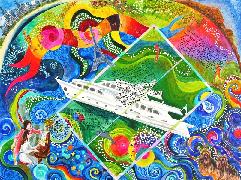 Ocean-Going Ketubah, 2007, Scottsdale, Arizona