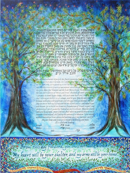 Pine Forest Ketubah, Chicago, Illinois, 2012