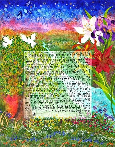 ketubah_texas_wildflowers.jpg