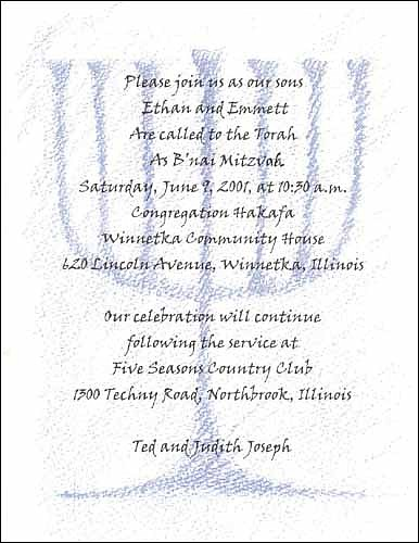 Menorah Invitation, 2001 (reverse)