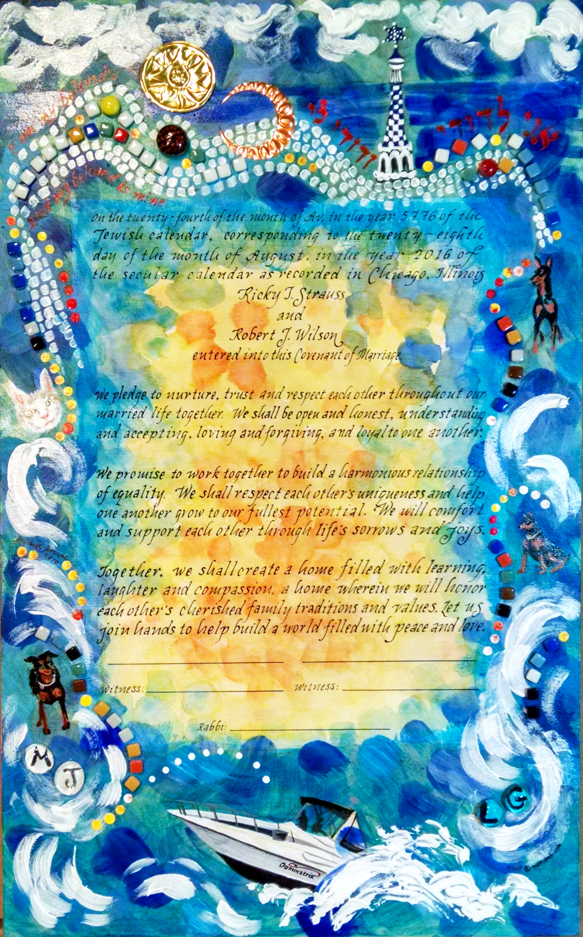 Barcelona Ketubah, Chicago, Illinois, 2016.