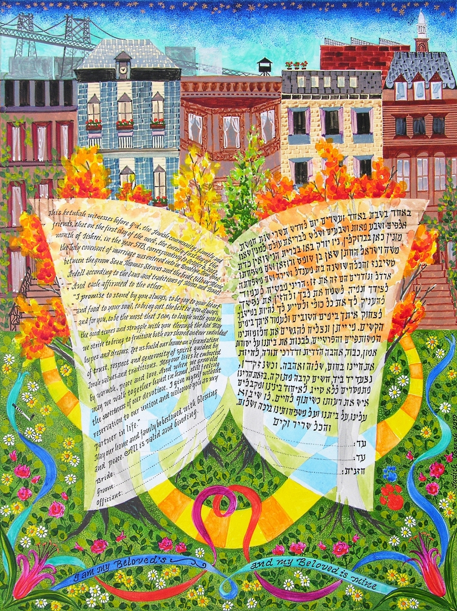 Brooklyn Ketubah, Brooklyn, New York, 2012