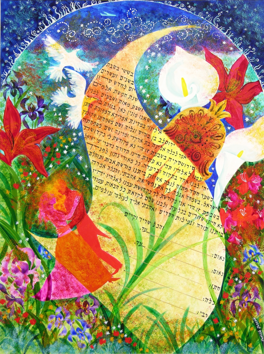 Twinkling Flowers Ketubah, Northbrook, Illinois, 2010