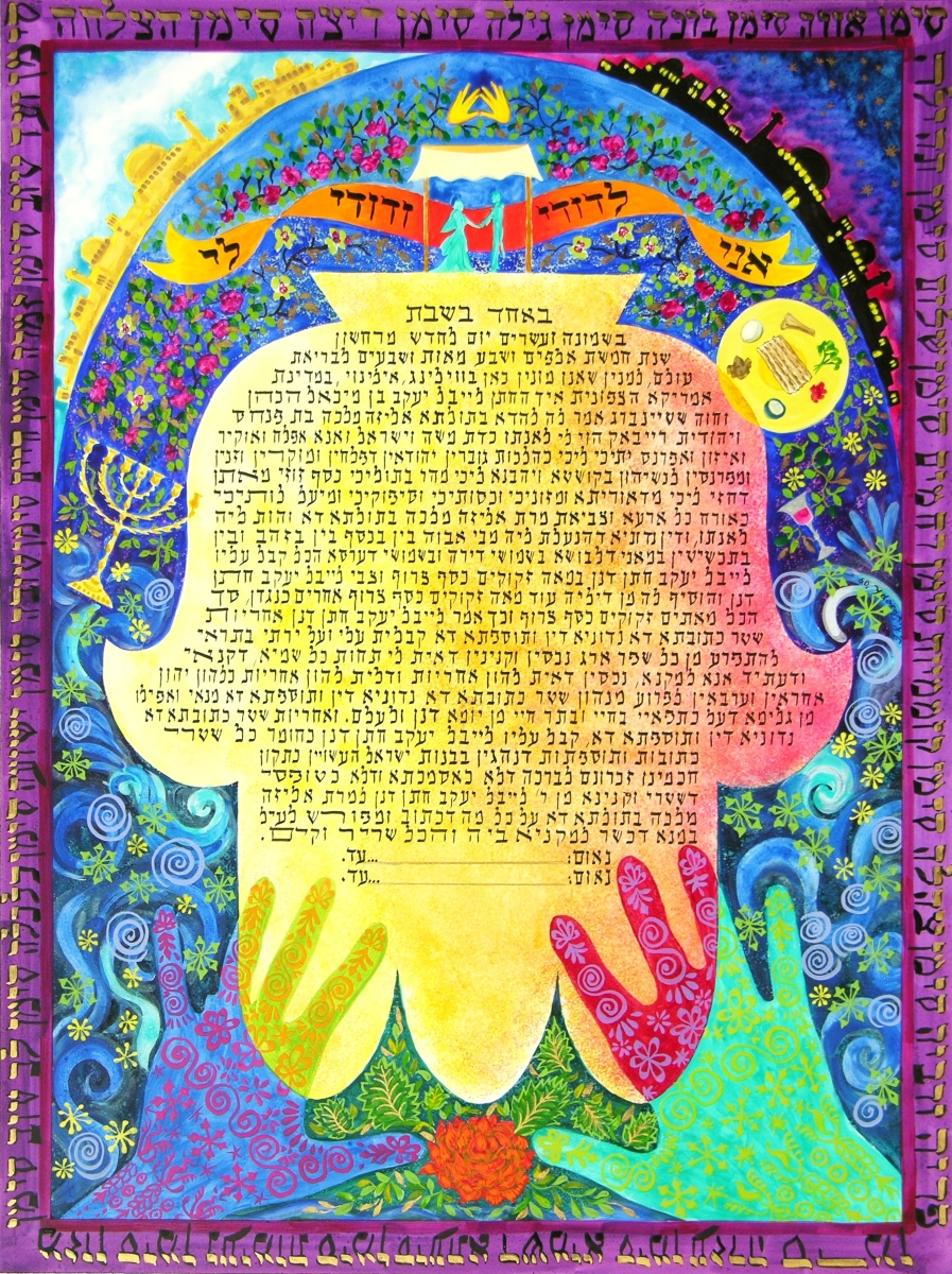 Gold Hamsa Ketubah, 2009, Wheeling, Illinois