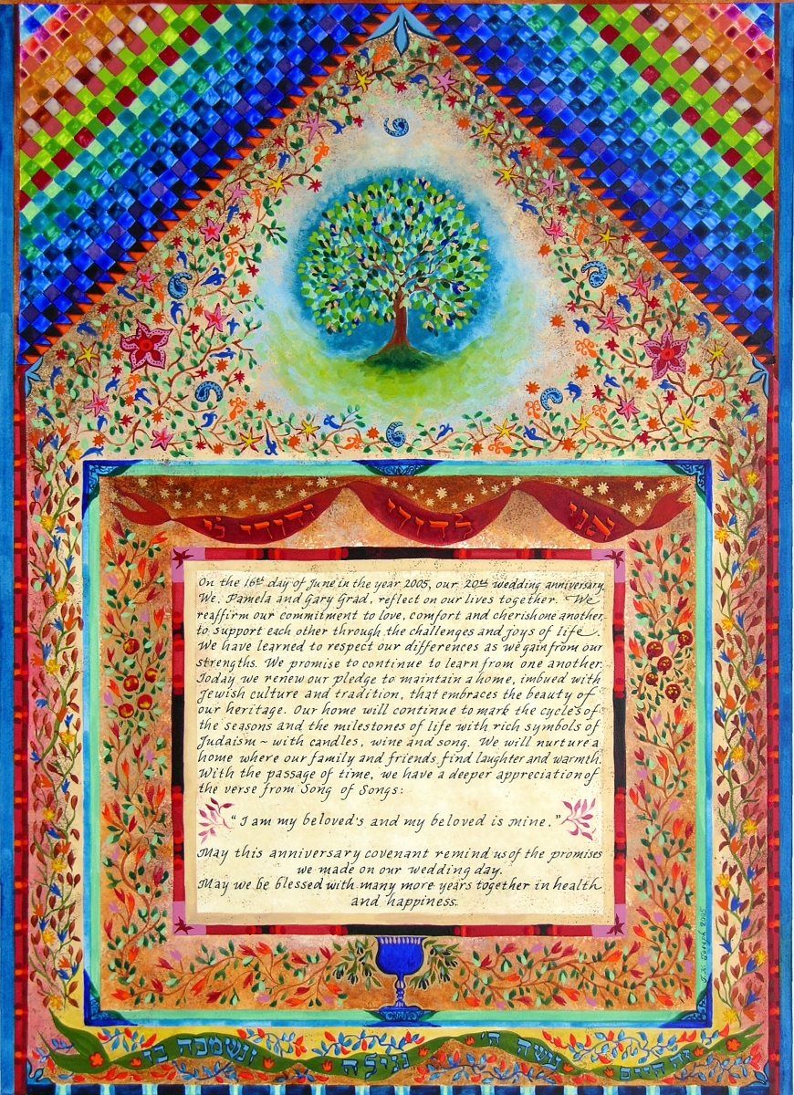 Blue Cup Ketubah, 2006, Northbrook, Illinois