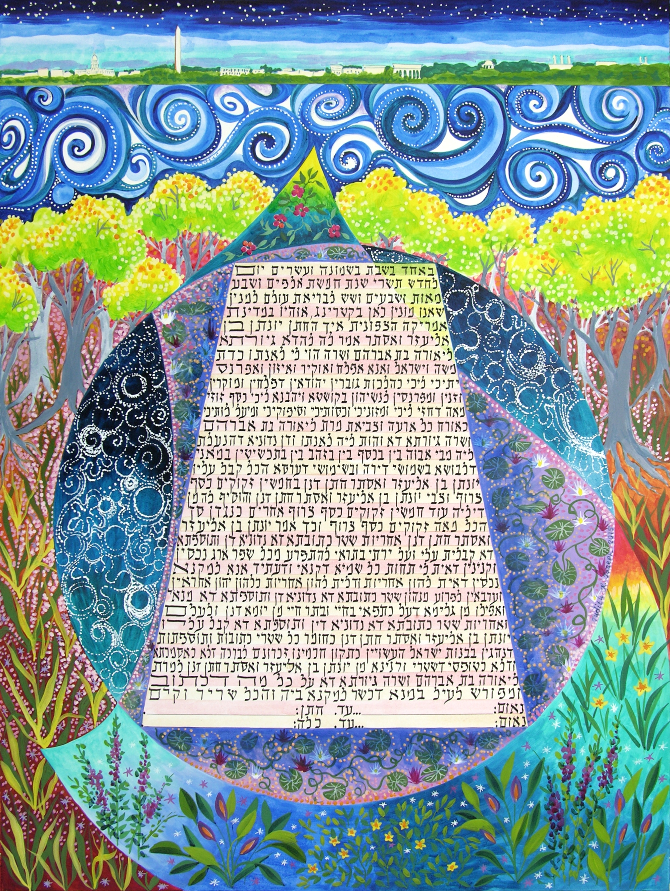 Boardwalk Ketubah, Kettering, Ohio 2015