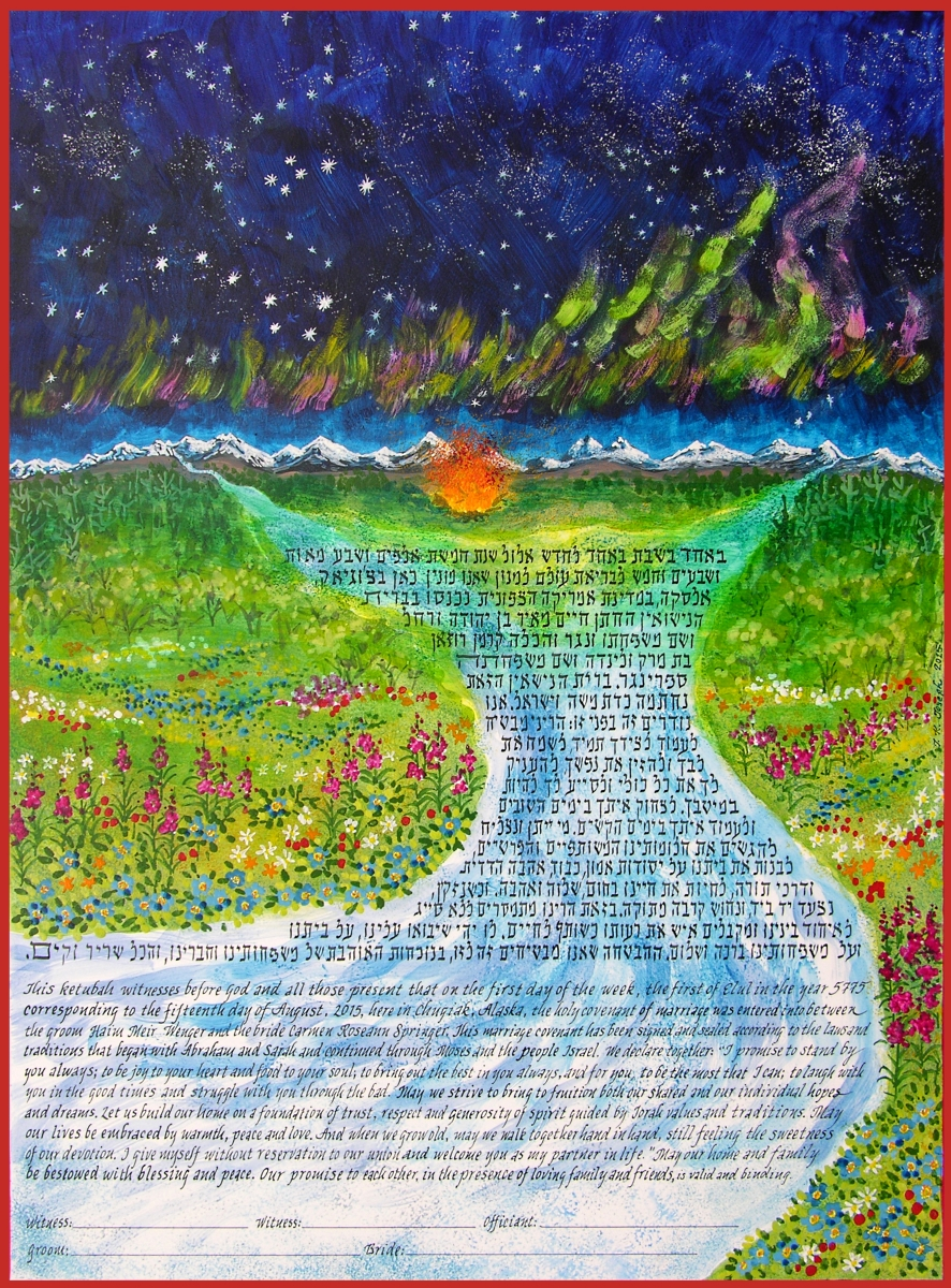 Northern Lights Ketubah, Fairbanks, Alaska