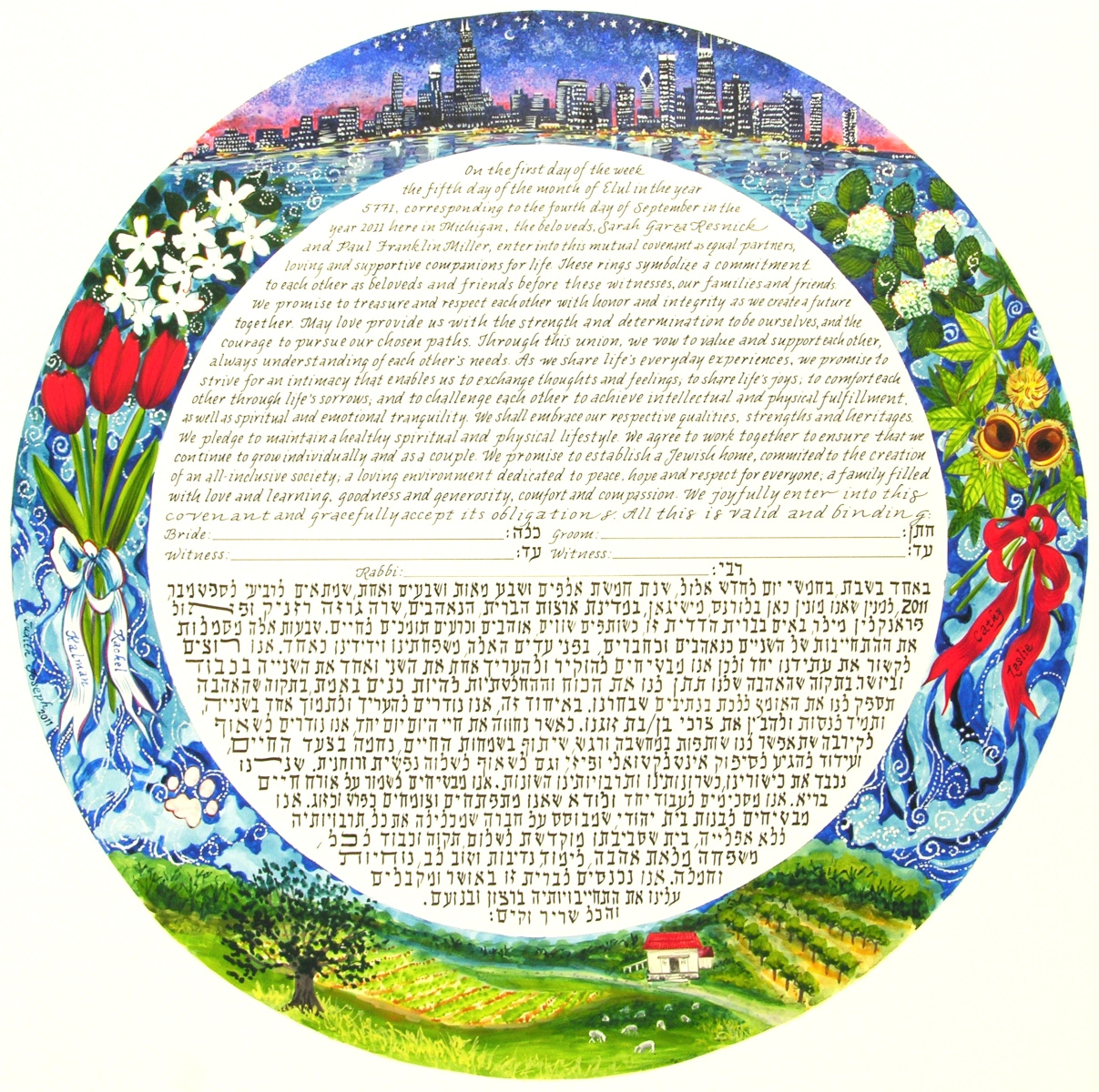 Chicago/Ohio Ketubah, Lawrence, Michigan, 2011