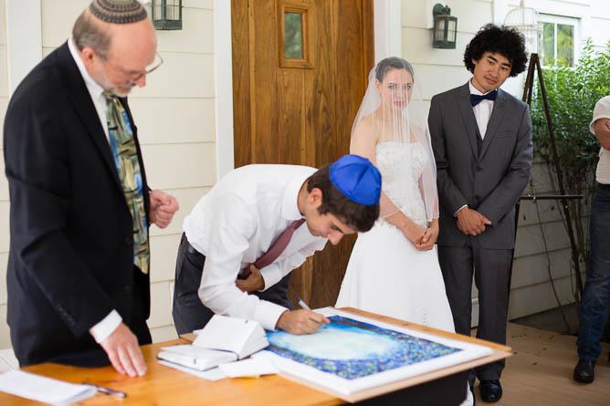 diy-jewish-outdoorsy-wedding-9.jpg