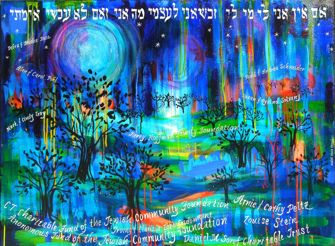 Hillel- Milwaukee Donor Painting