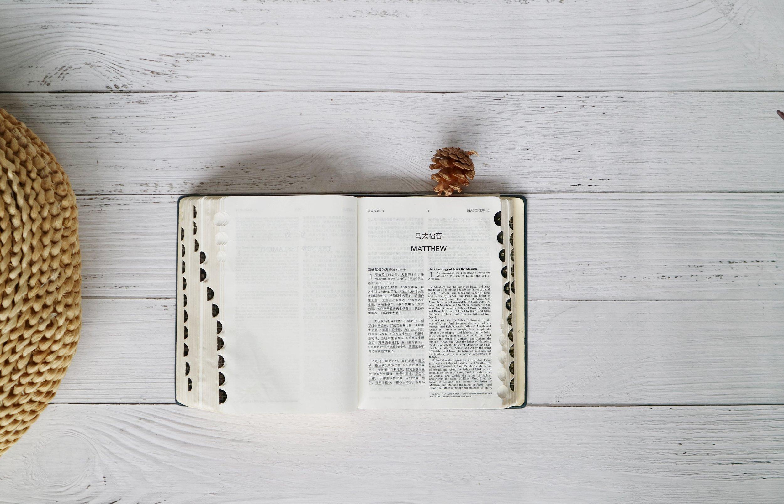 Wednesday Night Bible Study -