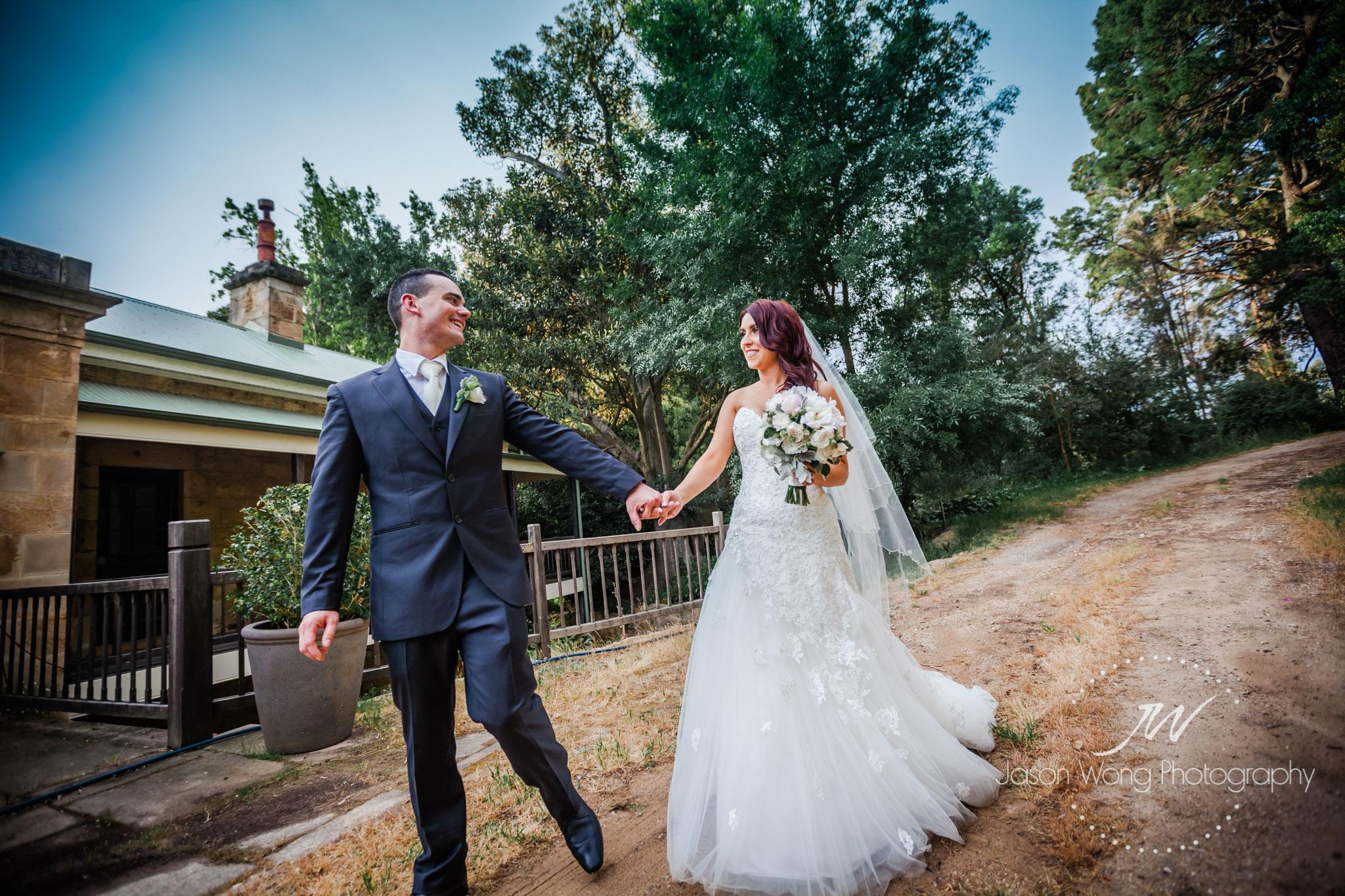 glen-ewin-estate-south-australia-wedding.jpg