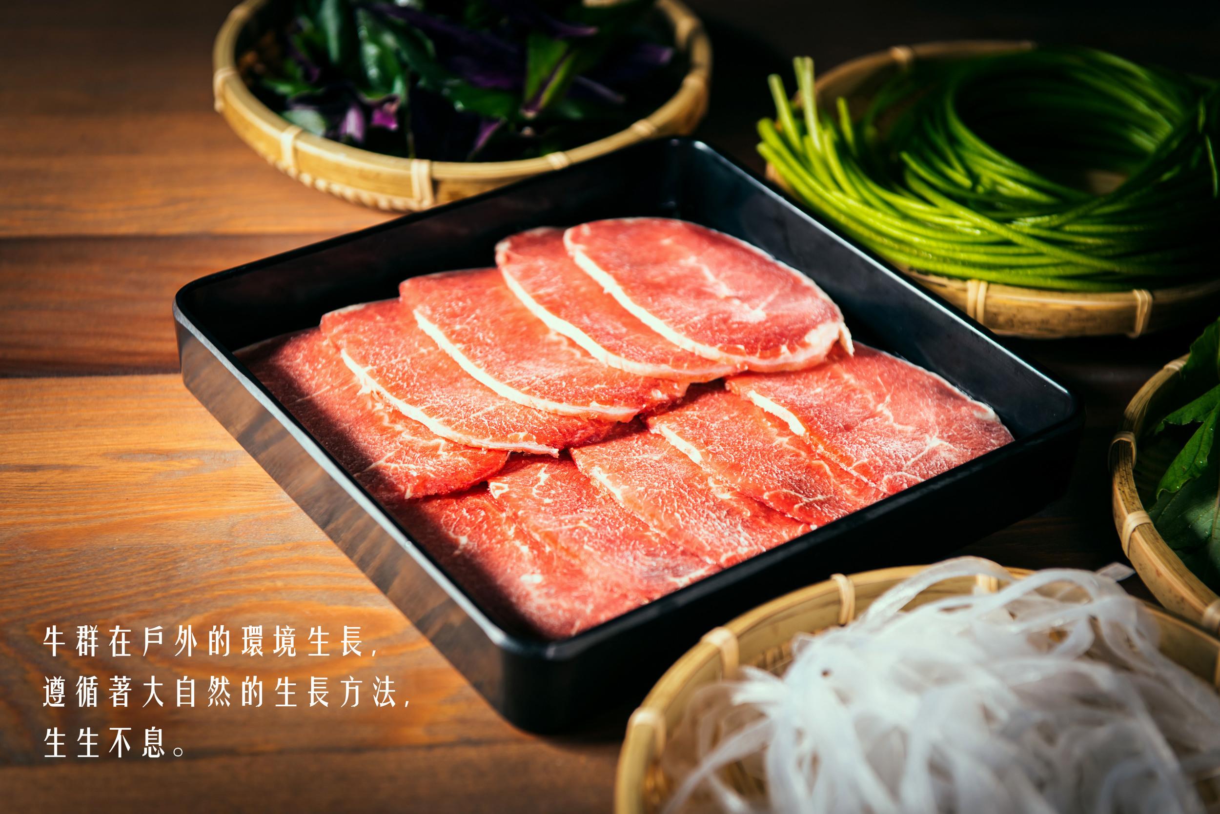 肉品介紹.jpg