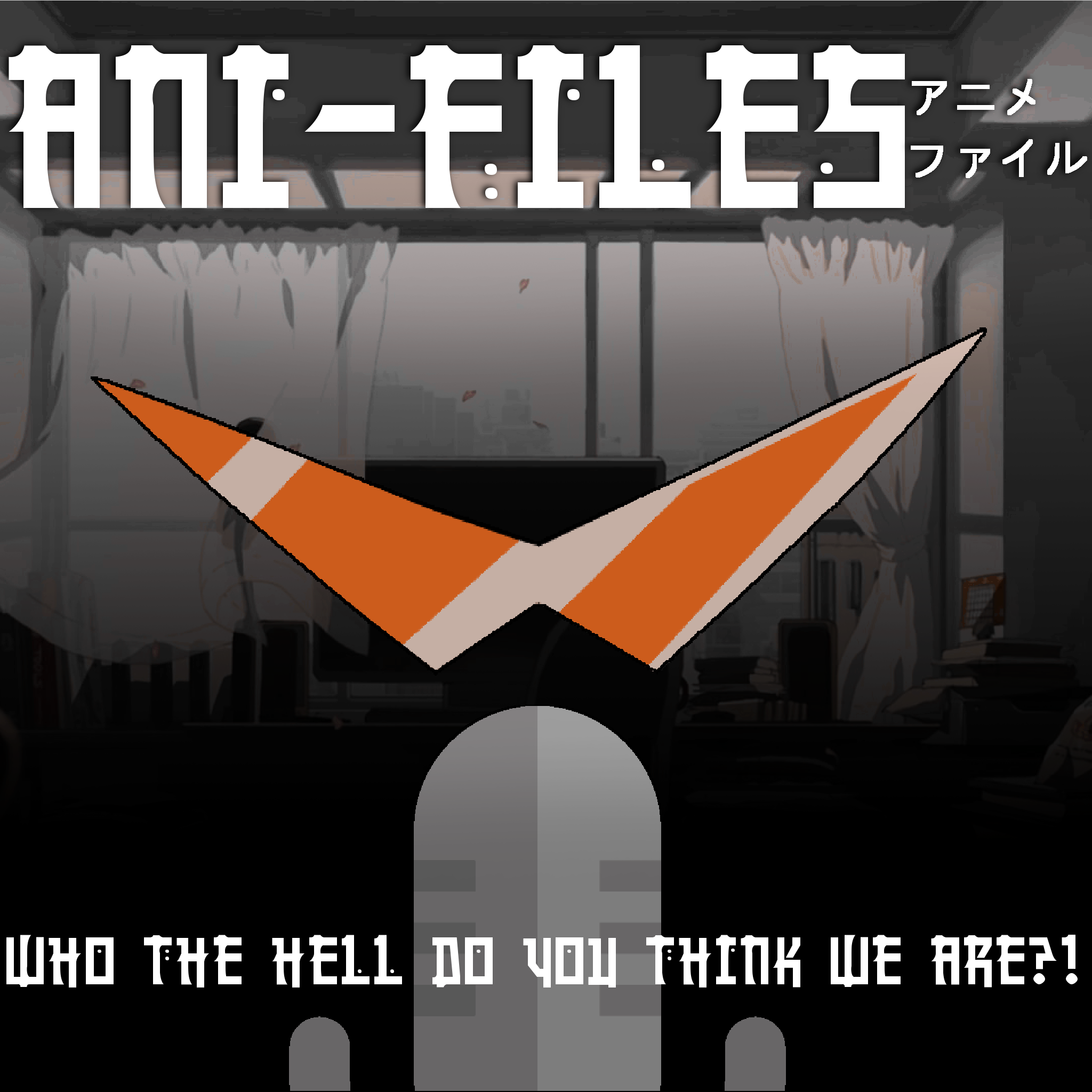 AniFiles Logo