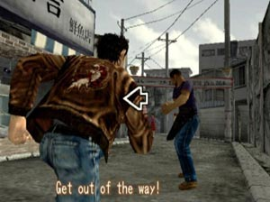 Shenmue -1999