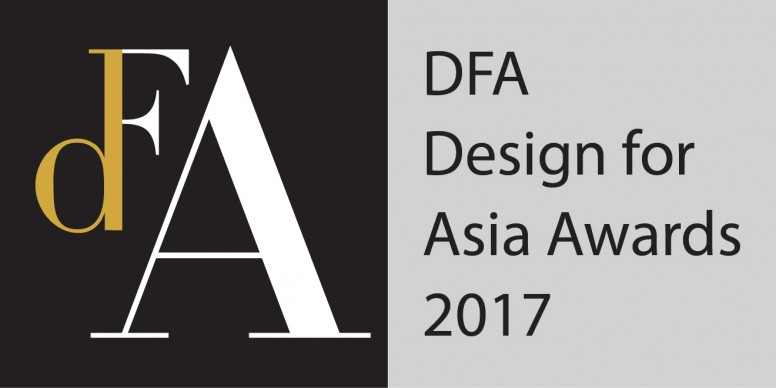 DFA Awards 2017.jpg