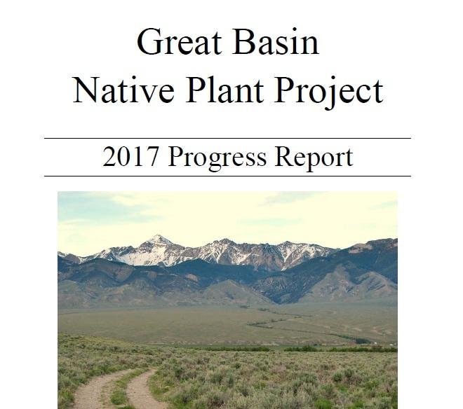2017 Annual Progress Report