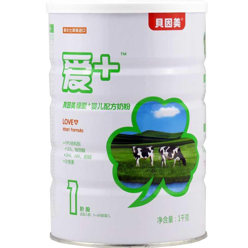 Green Love - Irish infant formula for the Chinese market
