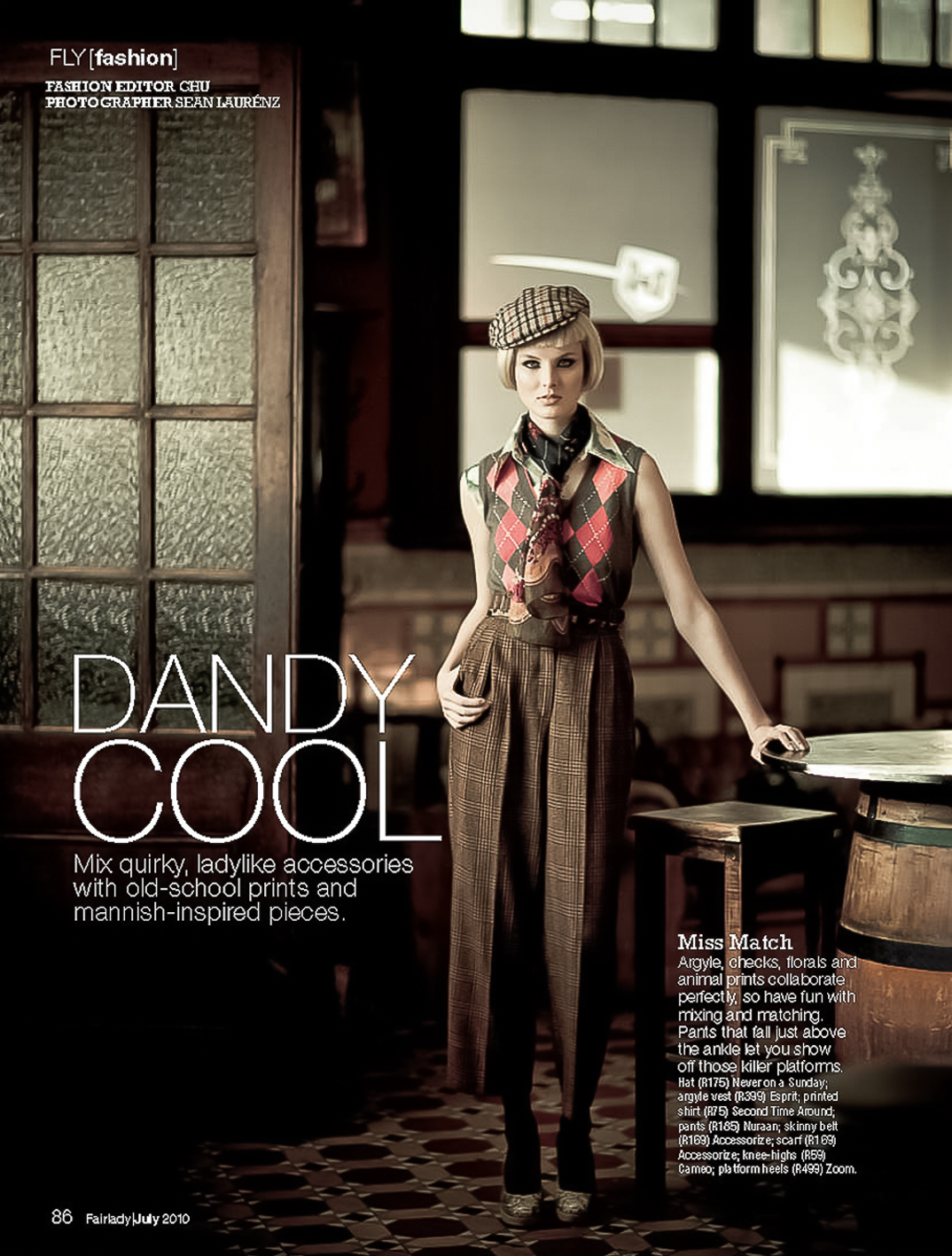 Dandy Cool