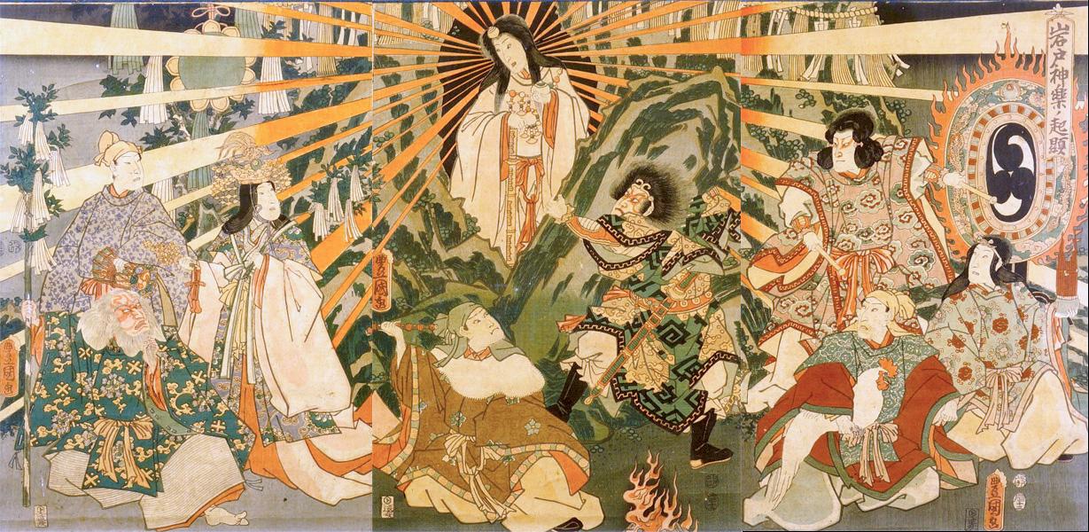 La déesse Amaterasu apparaît au creux de la montagne sacrée