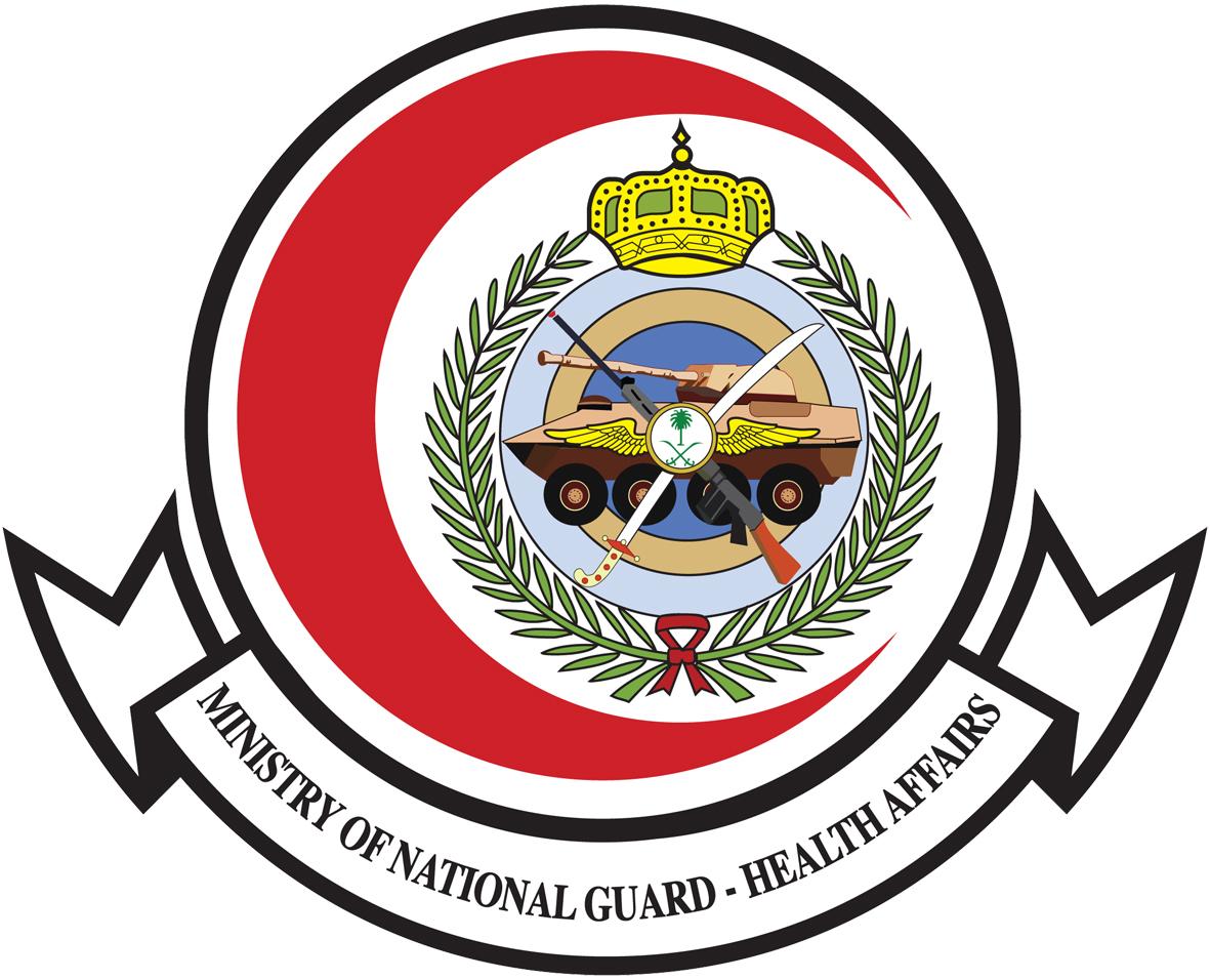 Ministry NGHA logo.jpg