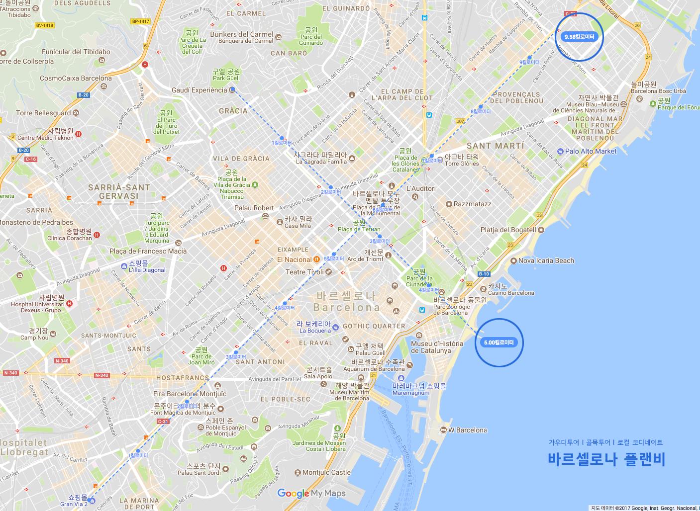 바르셀로나 크기.png