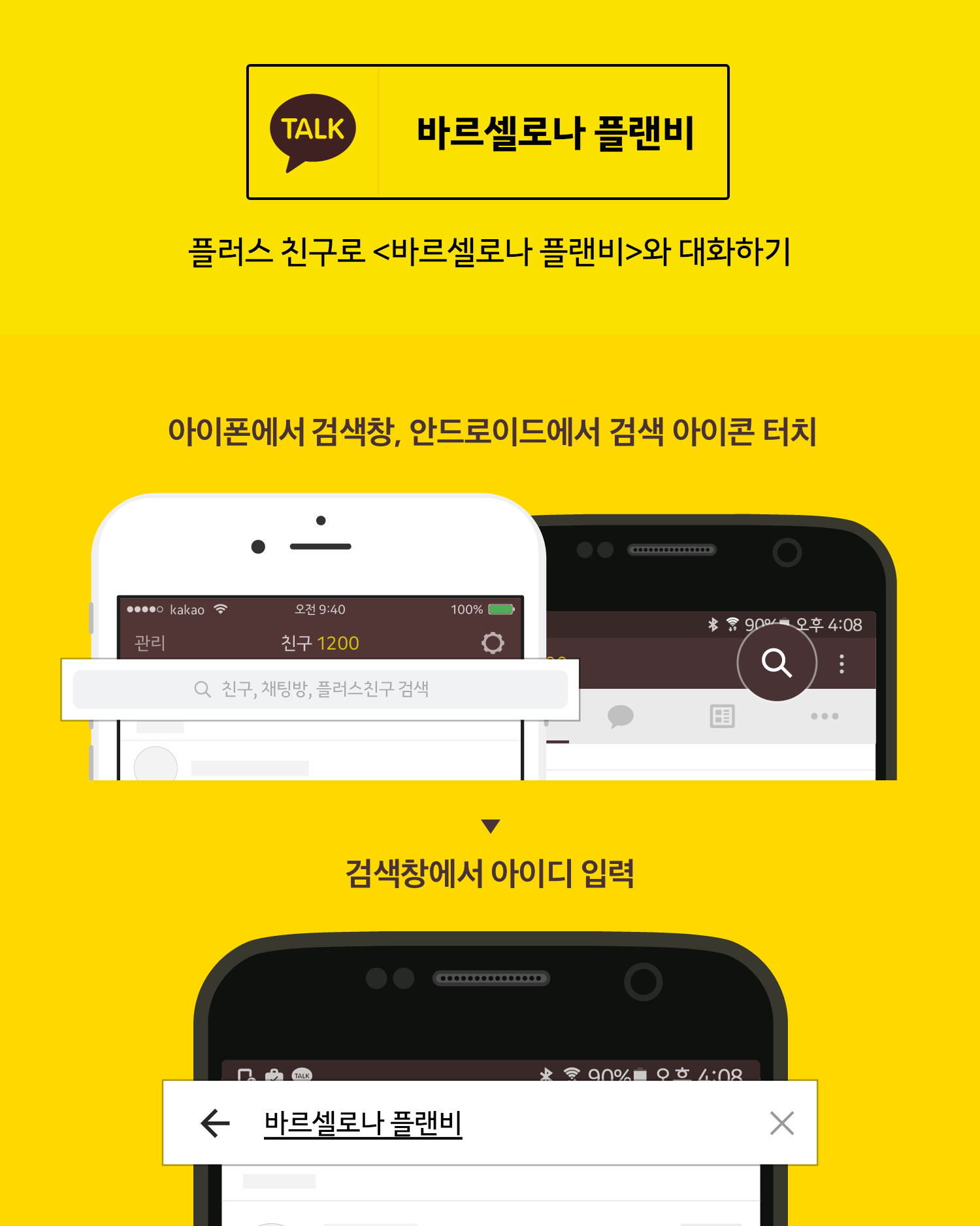 searchguide_type@2x (1).png