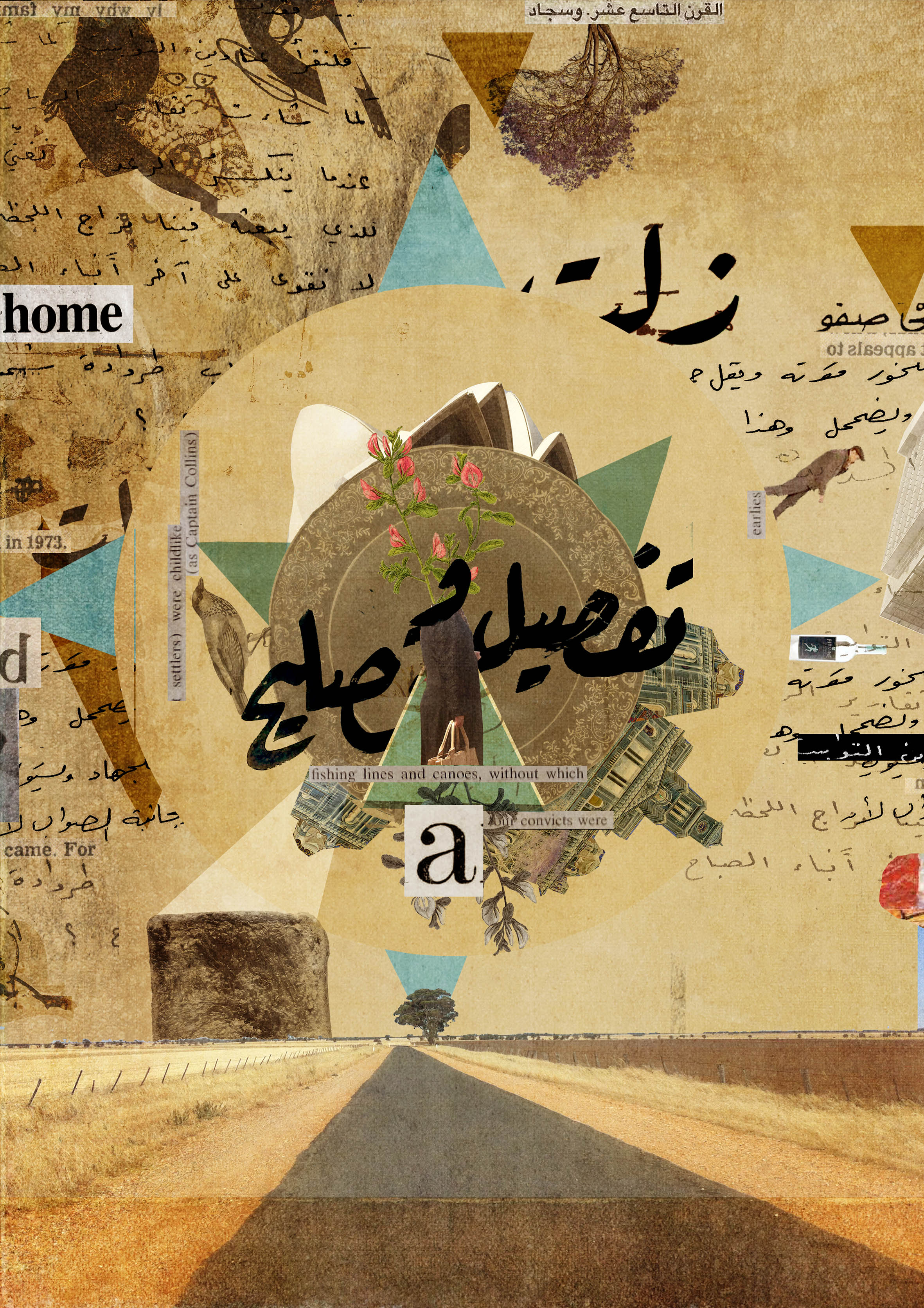 Ahmed ElKhalidi,  So Far from Home,  2018, Arabic Fix and Repair, digital print on museum rag, 21 x 29cm,