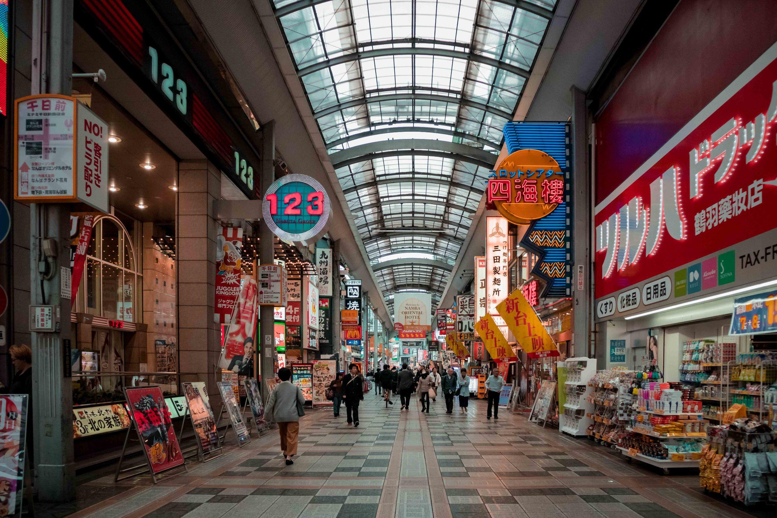 JAPAN_SMLIMG_5392.JPG