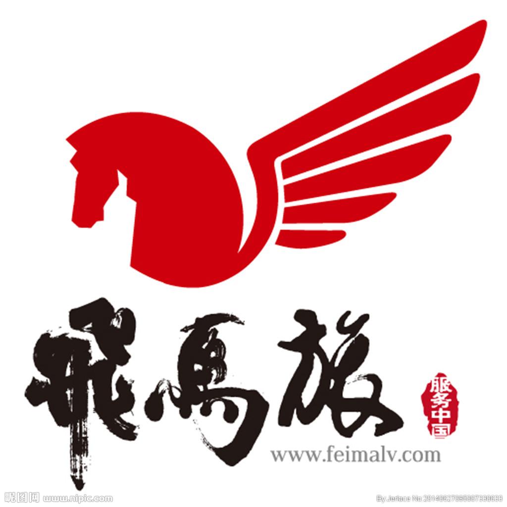 飞马旅logo.jpg