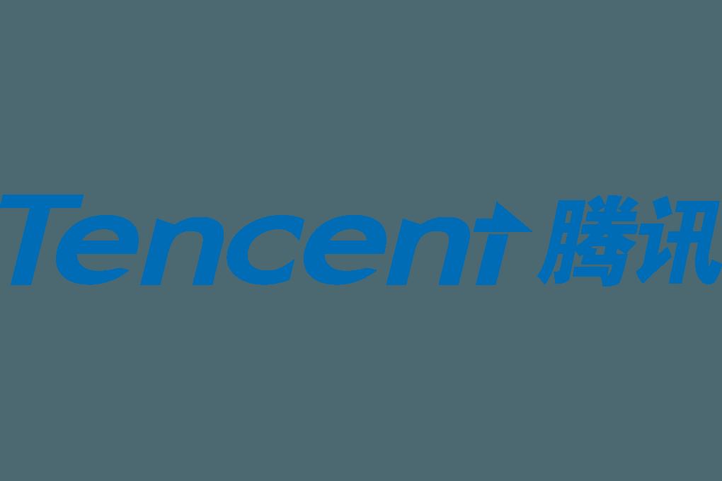 Tencent_腾讯.png