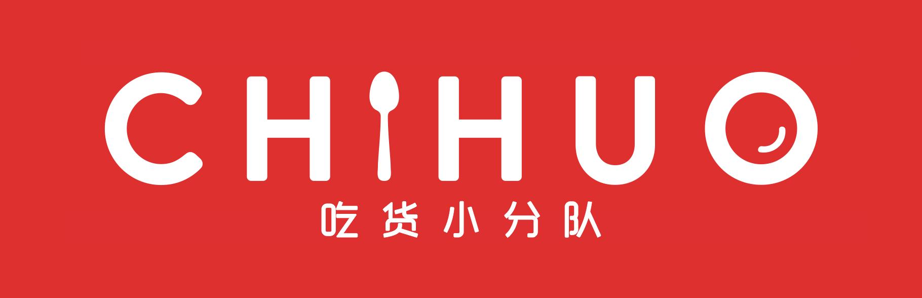 chihuo_logo_wide (en+cn).jpg