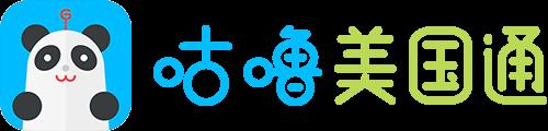 logo-guru-app.png