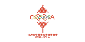 UCLA CSSA.png