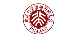 北京大学南加州校友会
