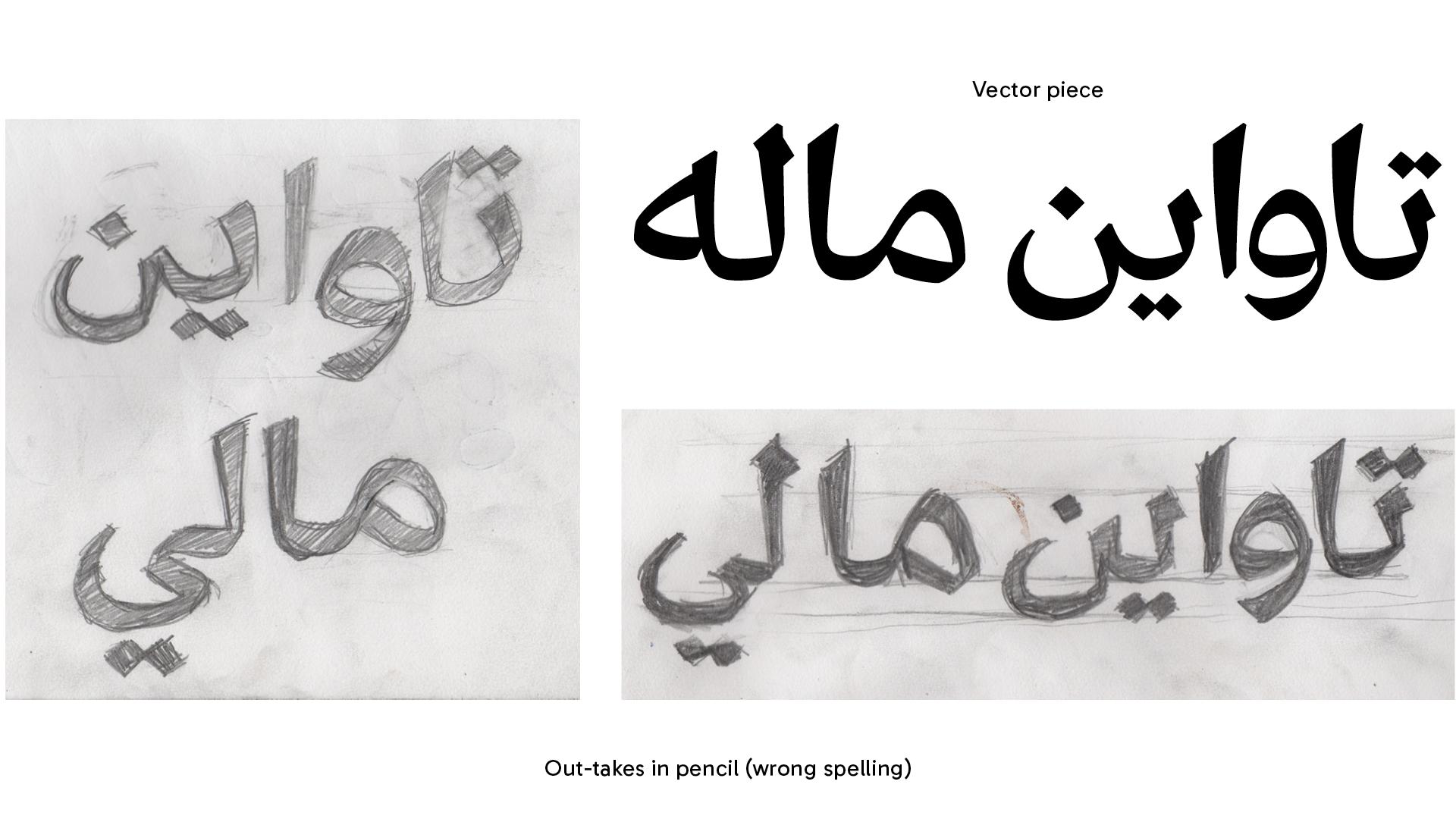 lettering4.png