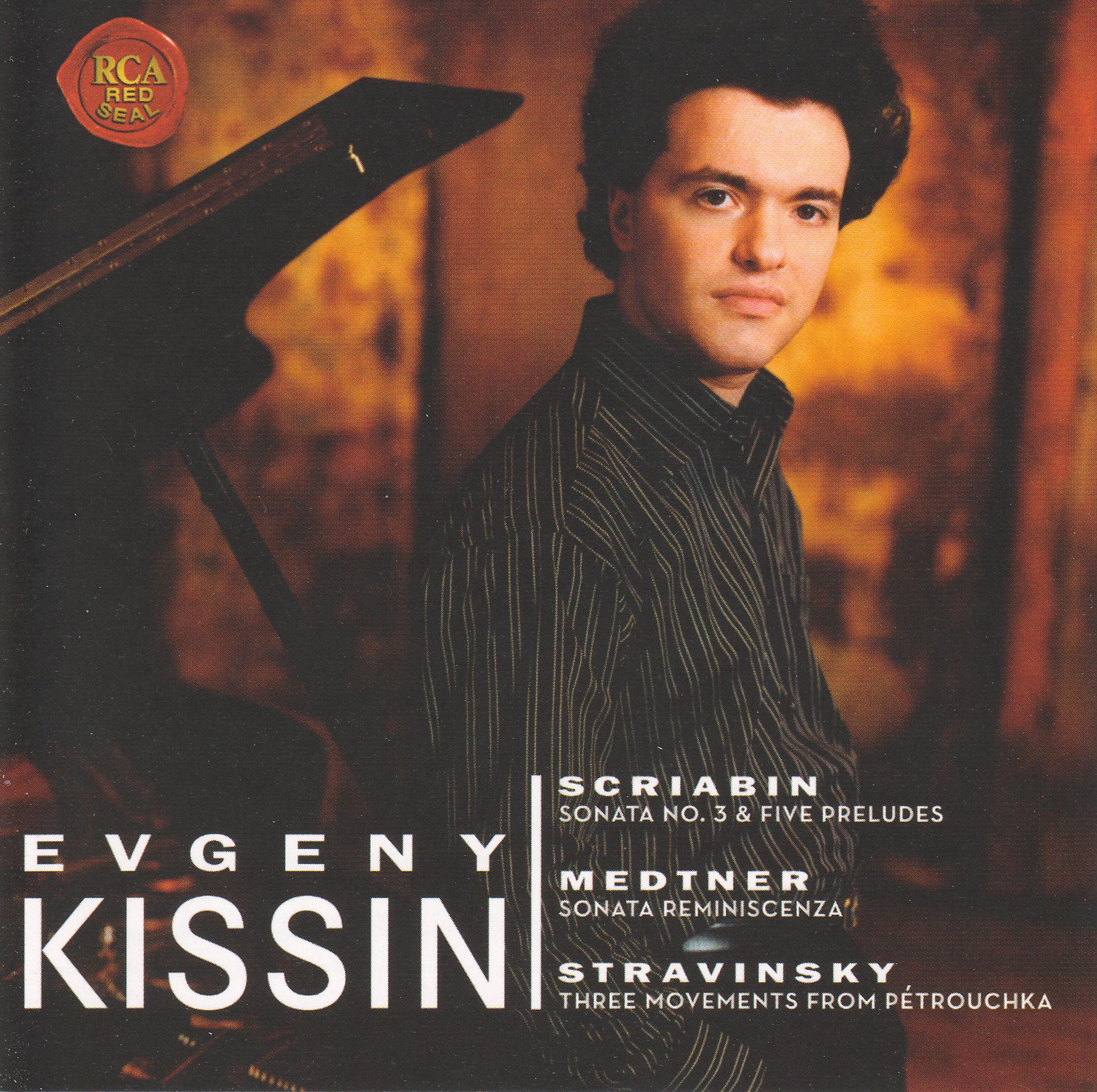kissin russian CD.jpg