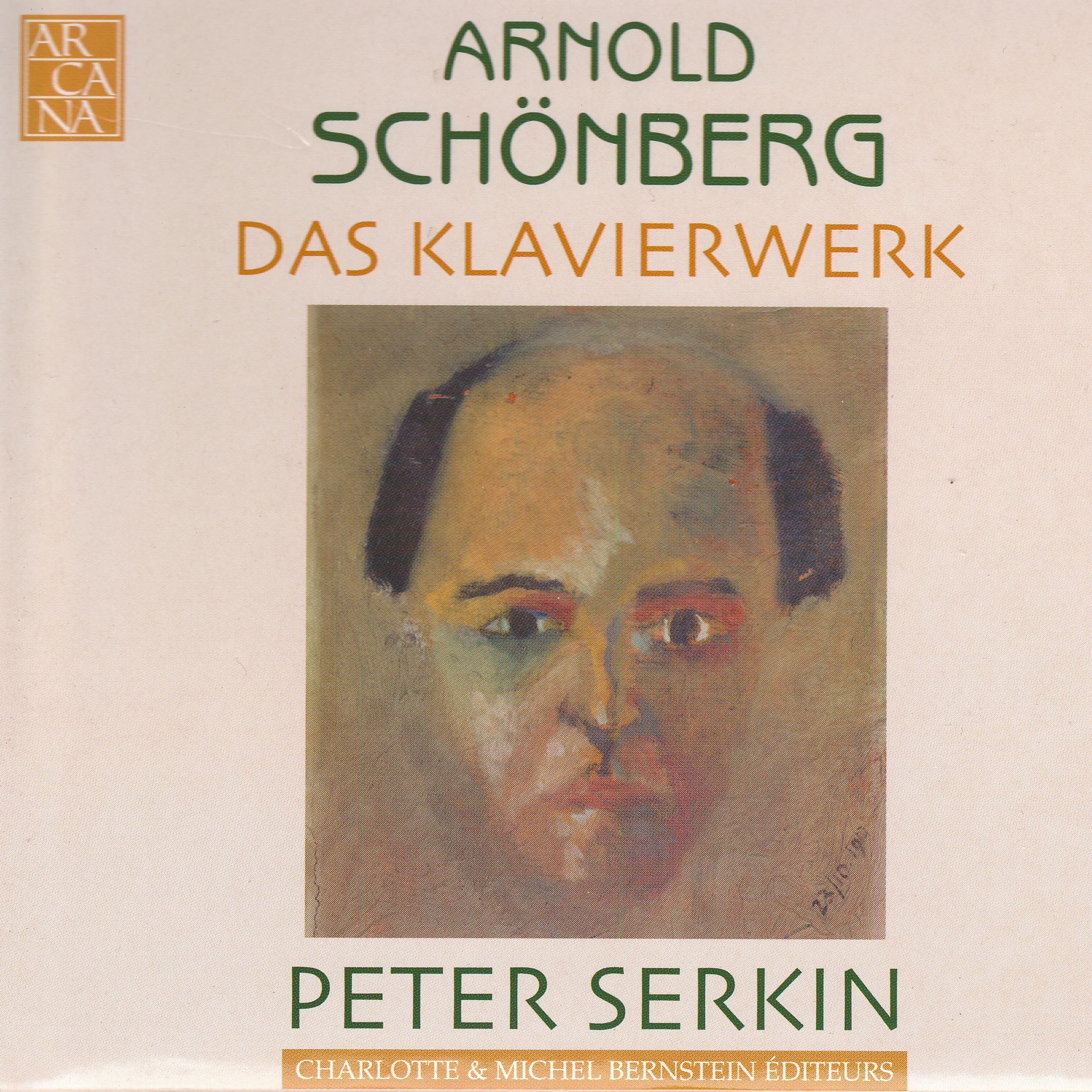 peter serkin schoenberg.jpg