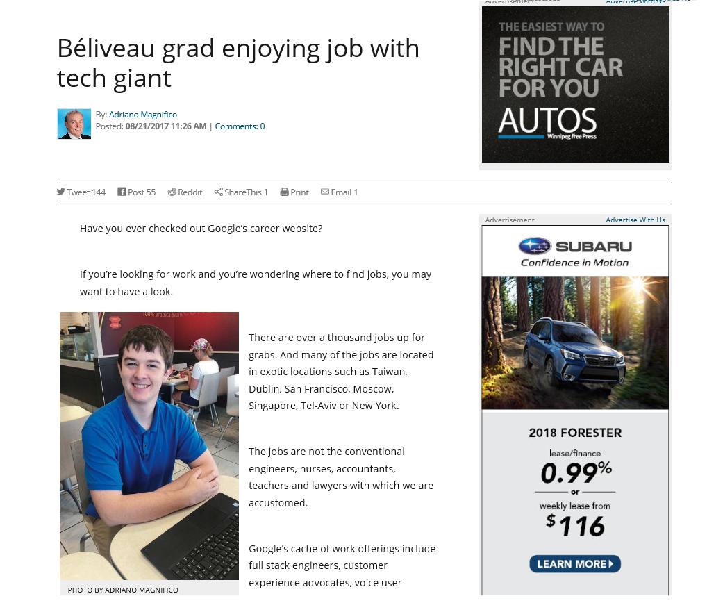 Nick's Job at Google