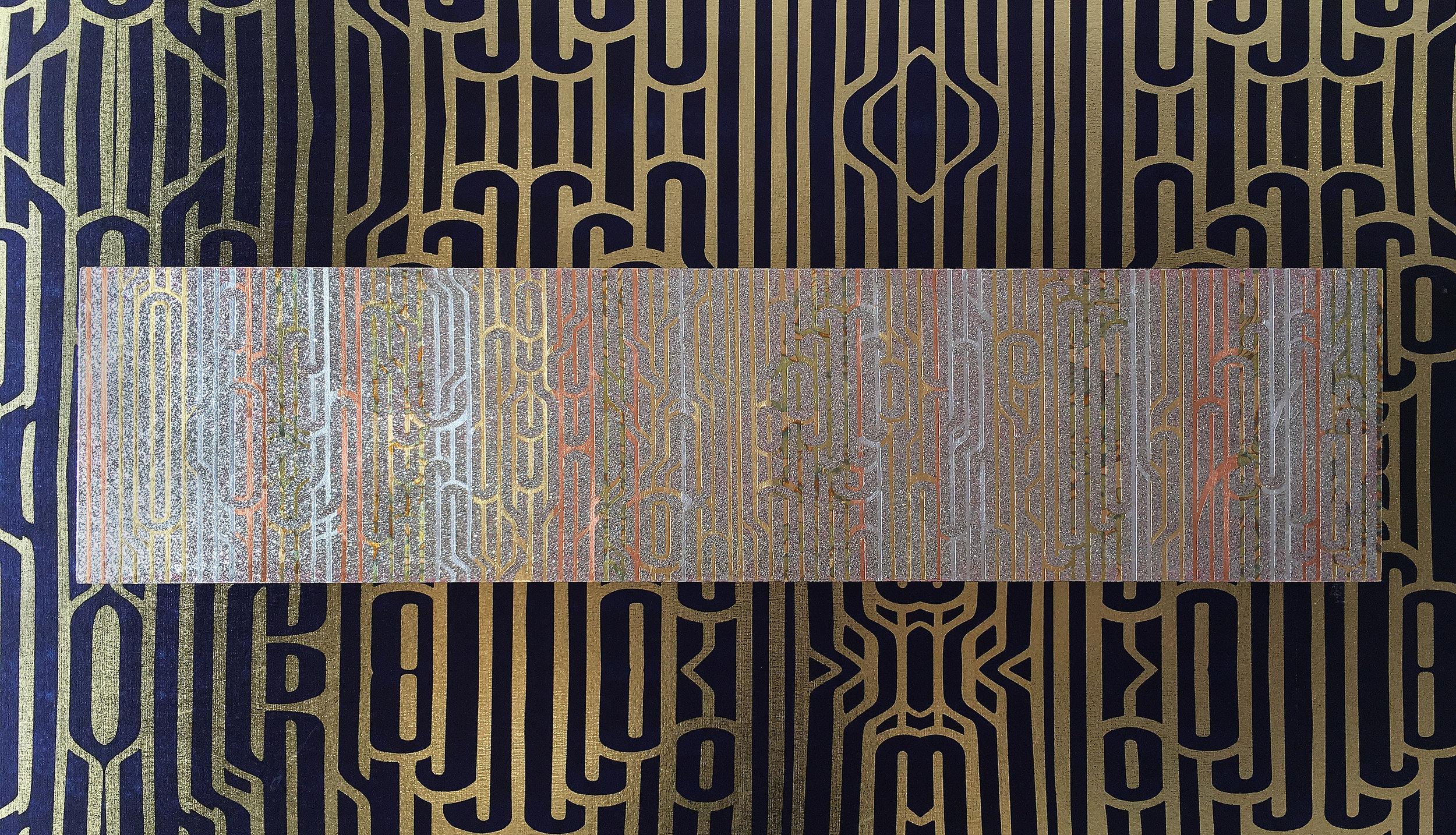 "Flëkz  Ritmo (Rhythm) with Londubh Studio LA / 12"" x 48"" x 2"" / Tape, wood, gold, silver, bronze leaf, glitter.  Wallcovering: Ritmo available in 100 sq ft minimums."