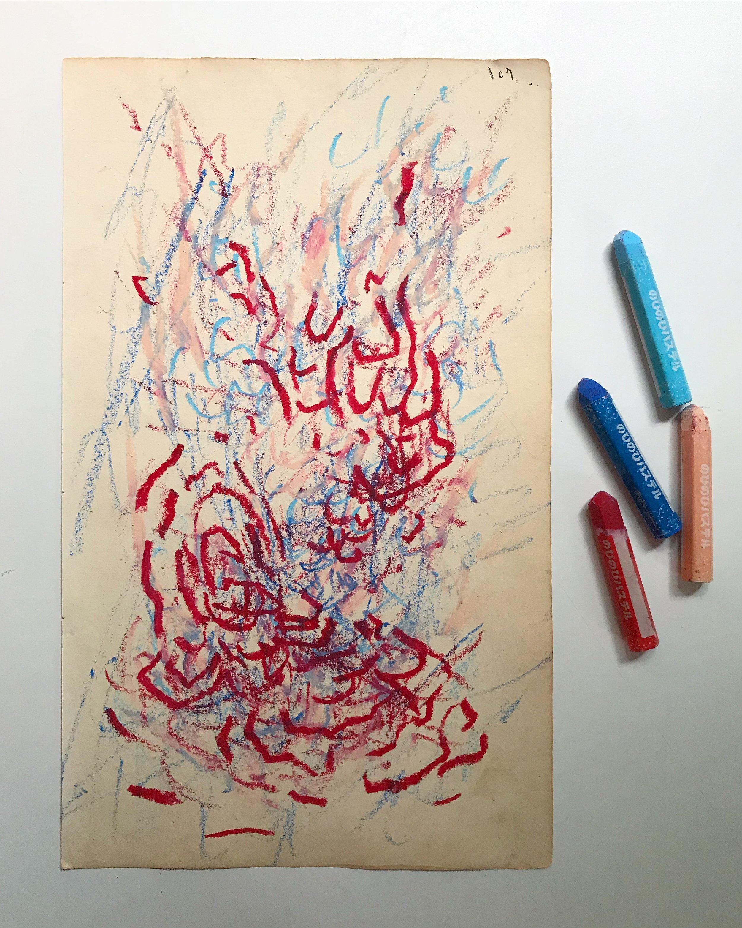 Tristin Miller's Art