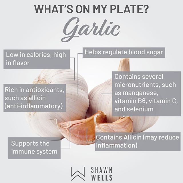 This week, I've made a conscious effort to add garlic into some of my meals. I like the taste, and it is surprisingly nutrient-dense!