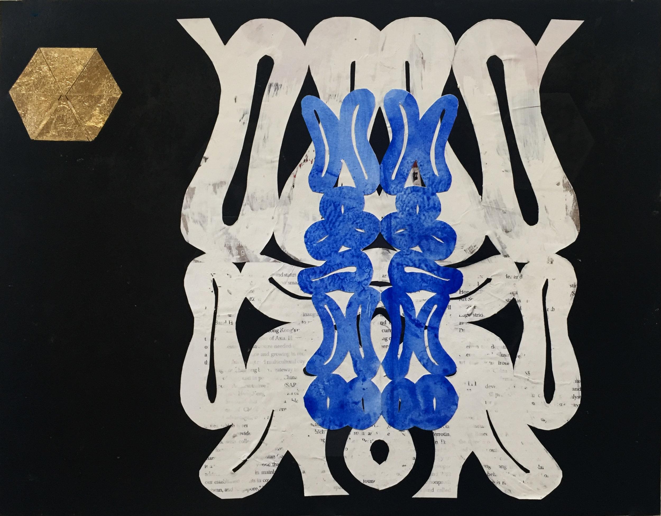 """untitled (saramacca blue)""  mixed media on paper  11 x 14 in. _ 27.9 x 35.6 cm.jpg"