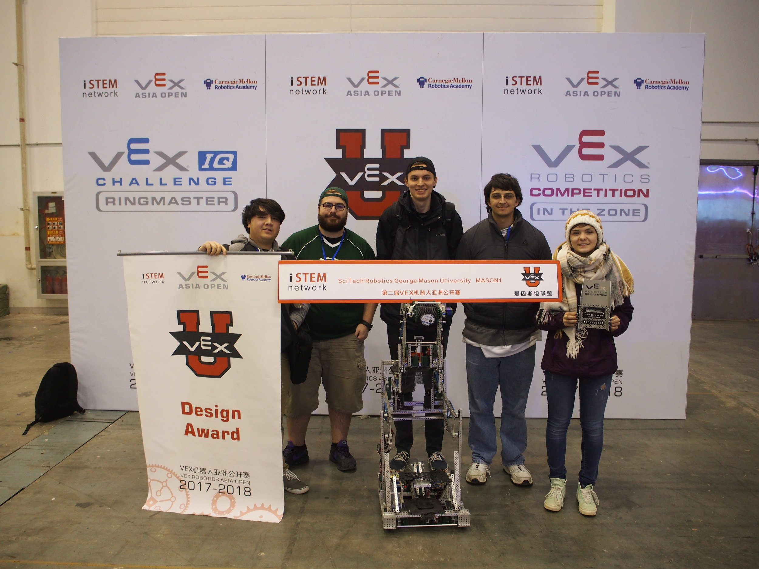 2018 Asia Open VEXU Competition