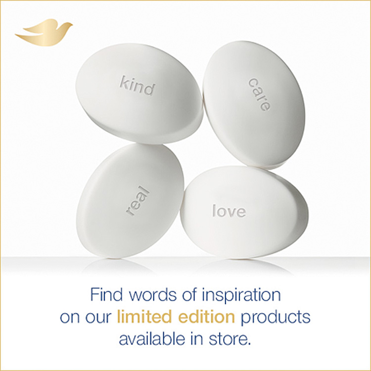 Limited-Edition Dove Beauty Bars