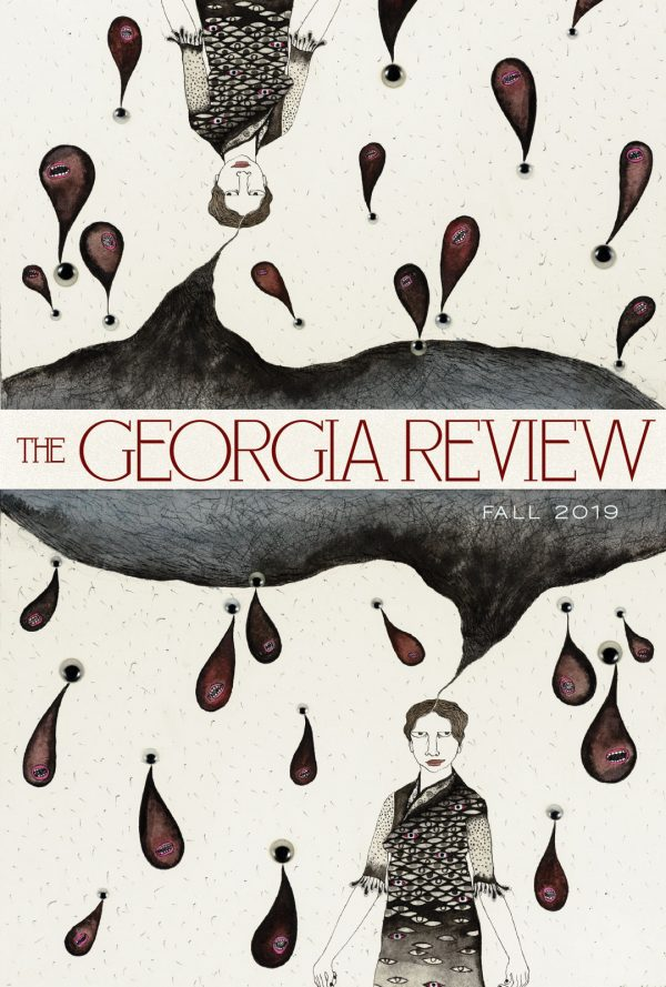 The Georgia Review Editor STEPHEN COREY - in conversation with Ruby McCallum