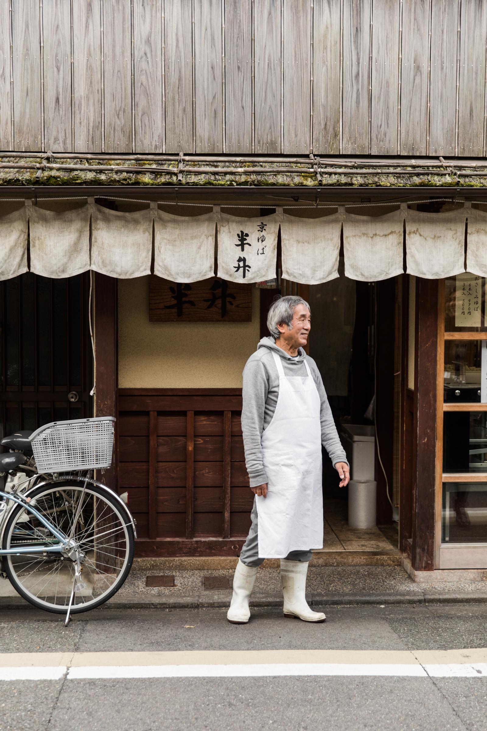 GRybus-Blog-Japan-001-1604.jpg
