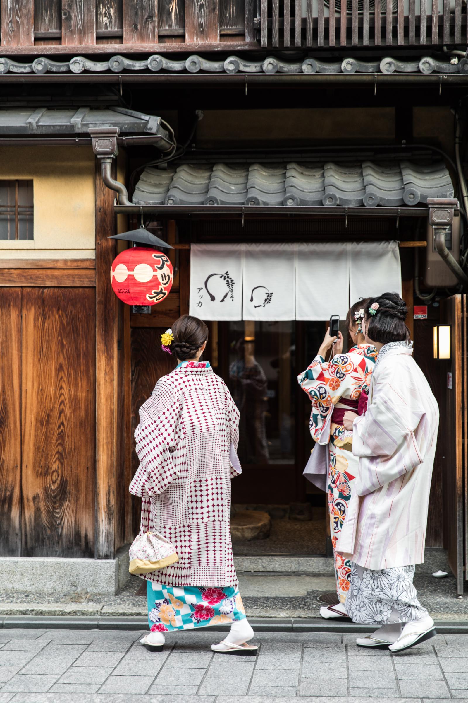 GRybus-Blog-Japan-001-1663.jpg