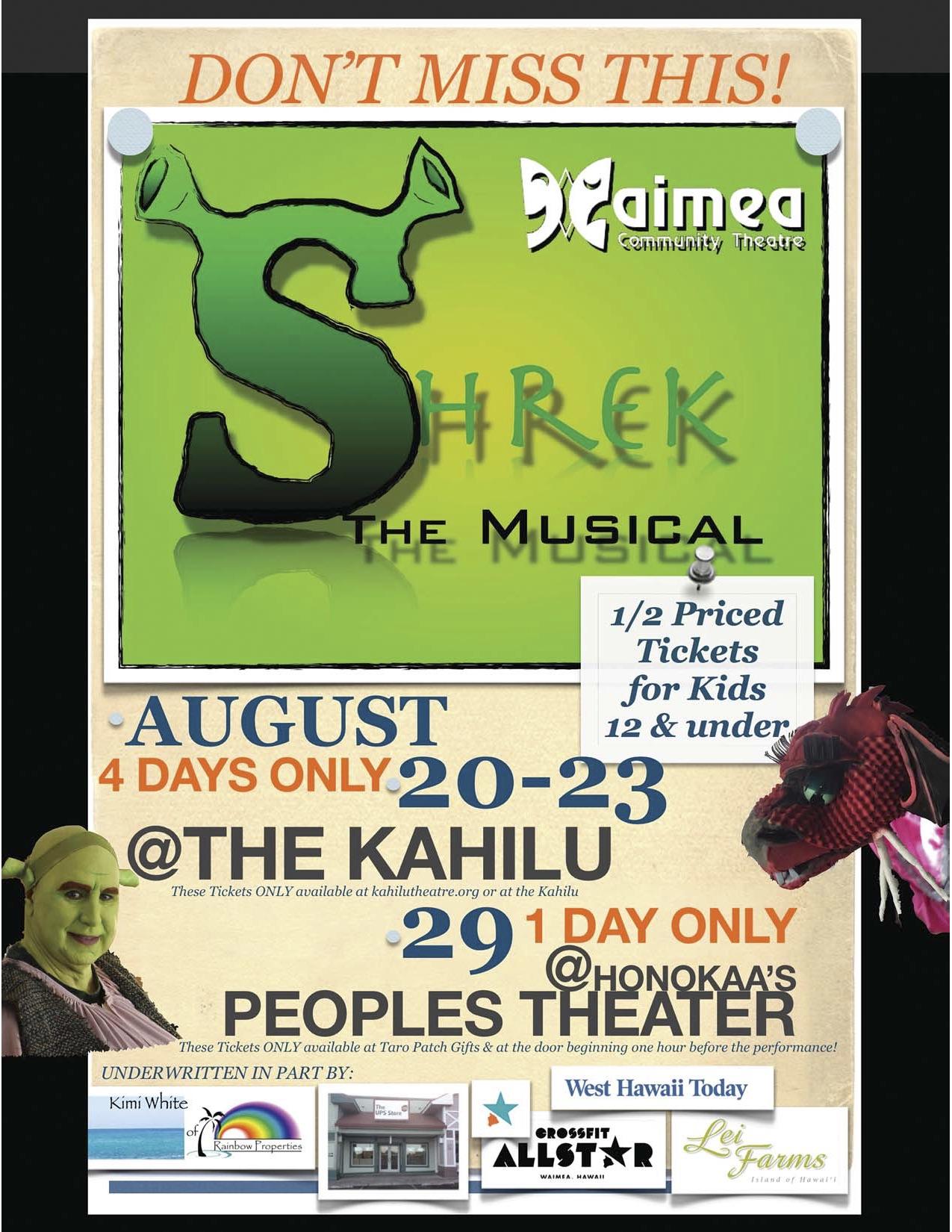 201509_Shrek.jpg